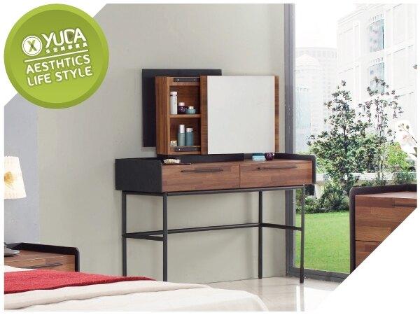 化妝台【YUDA】 畢卡索4尺雙色二抽 鏡檯 化妝台 鏡檯/妝台 J8F 027-2