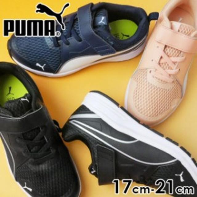 キッズ ジュニア 女の子 スニーカー ランニングシューズ ローカット 運動靴 プーマ PUMA V PS 370576 ピュア ジョガー 子供靴 ベルクロ