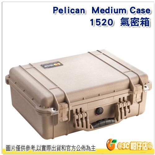 客訂 派力肯 Pelican 1520 氣密箱 含泡棉 塘鵝 防水盒 運輸箱 Medium Case 公司貨