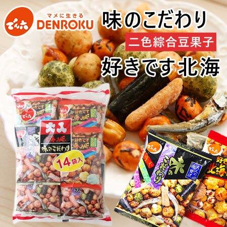 日本 Denroku 二色綜合豆果子 (14包入) 大包裝 341g 綜合豆果子 豆果子 餅乾 日本餅乾【N100319】