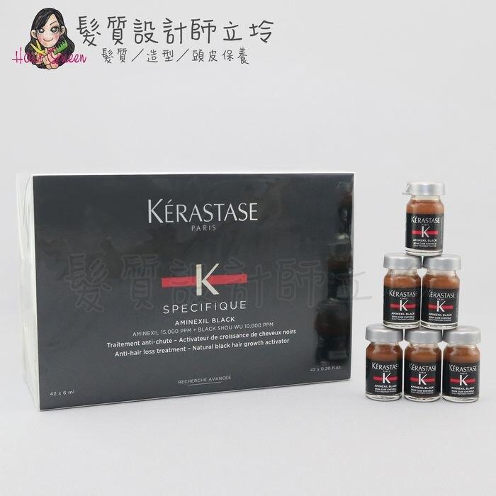 立坽『免沖頭皮調理』台灣萊雅公司貨 KERASTASE卡詩 特效系列 活髮黑晶精萃6ml*42(整盒) HS06