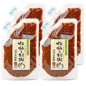 メール便で送料無料 川津食品 粒柚子胡椒 (赤) 100g × 4個 川津家謹製