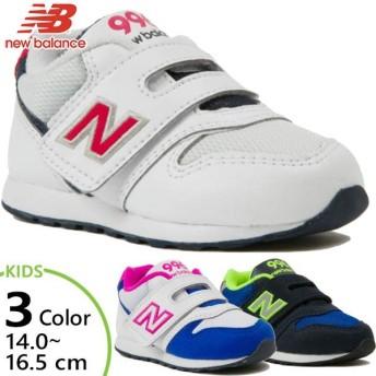 ニューバランス ベビー キッズ NB 996 スニーカー シューズ 運動靴 ベルクロ マジックテープ IZ996DC IZ996DN IZ996DO