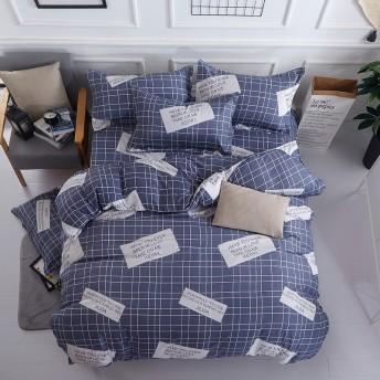早勝ち大特価 寝具カバー 4点セット 柔らか優しい肌触り 掛布団カバー シーツ 爽やか キッズ 速乾 3点セット 形状安定 吸汗 清潔 A-002
