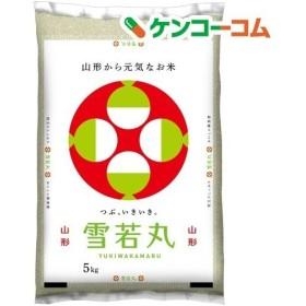 平成30年産 山形県産雪若丸 ( 5kg )