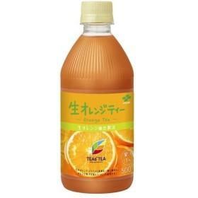 伊藤園 ティーズティー NEW AUTHENTIC 生オレンジティー ( 500ml24本 )/ ティーズティー(TEAS'TEA)
