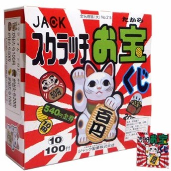 ★まとめ買い★ ジャック スクラッチお宝くじミンツ100P ×24個【イージャパンモール】