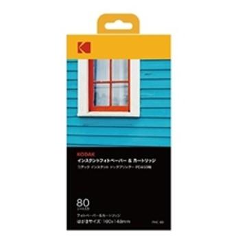 【KODAK】 インスタントドックプリンター用 インスタントフォトペーパー&カートリッジ(80枚入) PHC-80 ペーパーカートリツジ インスタントカメラ