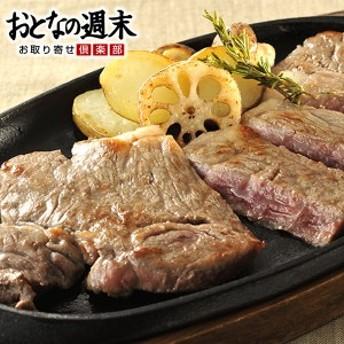 ギフト 松阪牛 【送料無料】サーロインステーキ(200g) ギフト