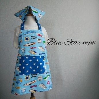 j☆110cm 新幹線柄(ライトブルー) 子どもエプロン、三角巾セット 幼稚園 男の子