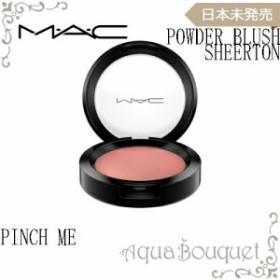 マック パウダー ブラッシュ シアトーン 6g ピンチ ミー ( PINCH ME ) M.A.C POWDER BLUSH SHEERTONE