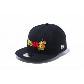 【ニューエラ公式】キッズ 9FIFTY ドラゴンボール超 ロゴ ブラック 男の子 女の子 52 - 55.8cm キャップ 帽子 12110686 コラボ NEW ERA