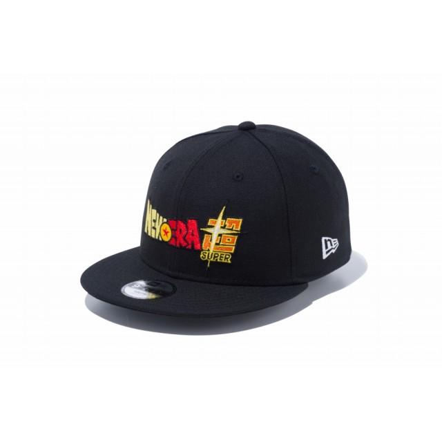 NEW ERA ニューエラ キッズ 9FIFTY ドラゴンボール超 ロゴ ブラック スナップバックキャップ アジャスタブル サイズ調整可能 ベースボールキャップ キャップ 帽子 男の子 女の子 52 - 55.8cm 12110686 NEWERA