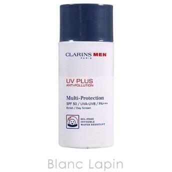 【箱・外装不良】クラランス CLARINS UV-プラスマルチデイプロテクション 50ml [198034]【アウトレットキャンペーン】