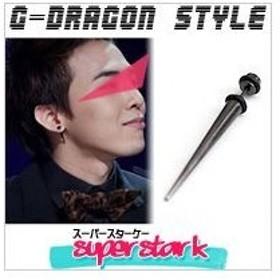 GD Style オシャレ ピアス GD G-Dragon Bigbang