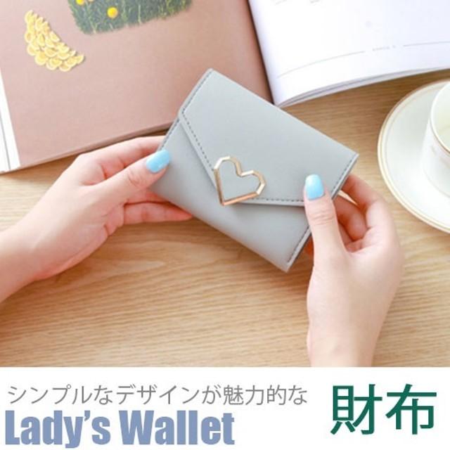 ハート レディース財布 二つ折り財布 素敵なミニ財布 財布 女性用 ウォレット ショート財布 札入れ カード ケース コイン コンパクト 可愛い ガールズ 女の子