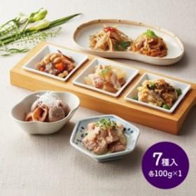 【送料無料】 「 京都あまのや 」 京のおばんざい 7種類 切干大根 高野豆腐 いか 小芋 ごぼう 金平 鶏 みぞれ煮 豚肉 大根 味噌煮 大豆