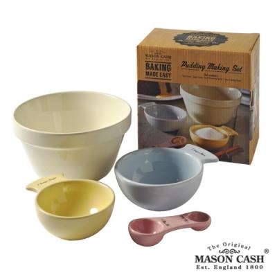 MASON 經典陶瓷布丁烘焙器具4件組