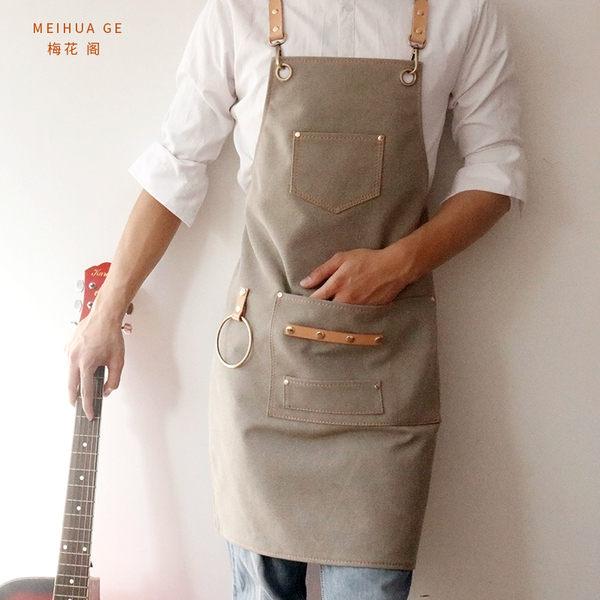 中餐廳同款圍裙咖啡師奶茶蛋糕理髮店工作服韓版時尚帆布