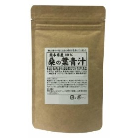 Eveway(エヴァウェイ) 熊本県産桑の葉青汁 60g