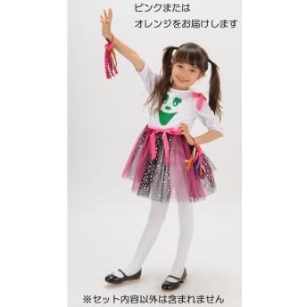 トイザらス ブー ファニーフェイス ドレスアップセット【クリアランス】