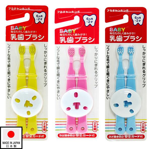 akachan 阿卡將 幼兒安全訓練牙刷(2入)