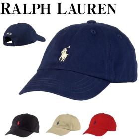 ラルフロー レン キャップ 帽子 レディース メンズ 大人 子供 帽子 男女兼用 クラッシックポニーベーススボールキャップ キッズ ラルフ キャップ 子供 日焼け対策 紫外線対策 ポロ 帽子