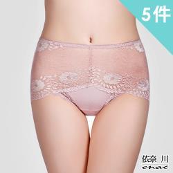 【enac 依奈川】40支精梳棉立體鏤空雕花內褲 5件組(隨機)