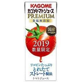 【送料無料】カゴメ トマトジュース プレミアム 食塩無添加 195ml紙パック×24本入