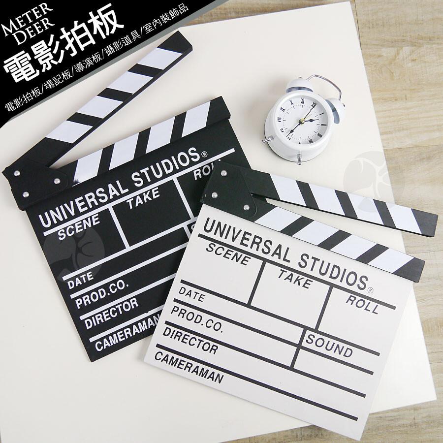 【商品信息】 名稱:電影場記板 尺寸:約30×27.3×H1.5cm 材質:木質、金屬、高級漆料 顏色/款式:黑色 / 白色 重量:約0.4kg ---------------------------