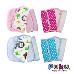 PUKU藍色企鵝 印花紗布揹帶口水墊2入-(水/粉)