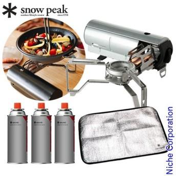 スノーピーク HOME&CAMPバーナー シルバー セット SPK0-NSET-201908A キャンプ用品
