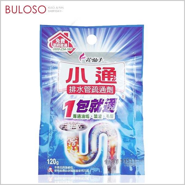《不囉唆》潔霜小通定量疏通包 廁所清潔/水管清潔/排水管阻塞(不挑色/款)【A430434】