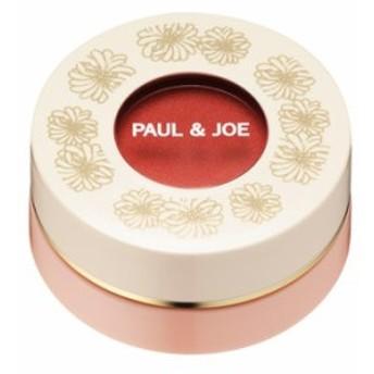 PAUL & JOE ポール&ジョー ジェル ブラッシュ 01