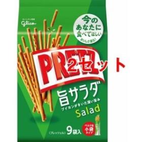 プリッツ 旨サラダ(9袋入2セット)[スナック菓子]