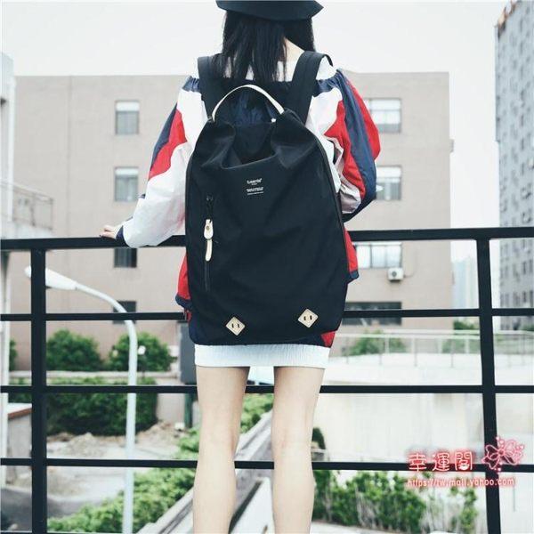 後背包 時尚潮流健身旅行背包女超火雙肩包旅游大容量休閒輕便書包男T 5色