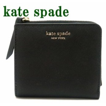 ケイトスペード KateSpade 財布 二つ折り財布レディース ラウンドファスナー WLRU5431-001 ブランド 人気