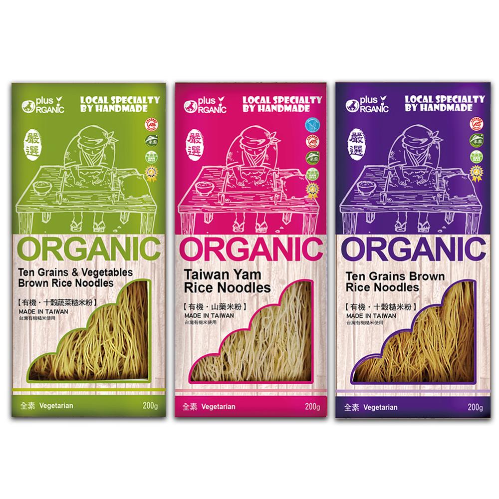 【展康】有機米粉 (口味: 十穀蔬菜糙、山藥、十穀糙米) 任選16盒 (200g/盒) 全素,免運