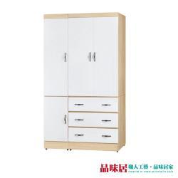 品味居 摩克爾 時尚3.8尺四門衣櫃/收納櫃(二色可選+三抽屜+穿衣鏡)