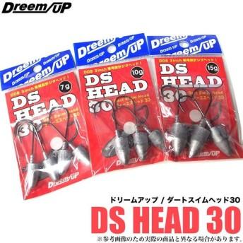 ドリームアップ DSヘッド30 (DART SWIM HEAD 30)【メール便配送可】 (5)