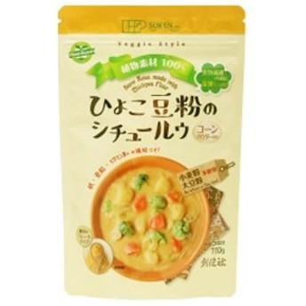 【8月新商品】ひよこ豆粉のシチュールウ(110g)【創健社】