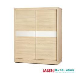 品味居 達爾 時尚4.9尺木紋推門衣櫃/收納櫃(二色可選+吊衣桿+單抽屜+穿衣鏡)