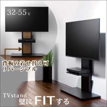 テレビスタンド 壁寄せ おしゃれ 32-55V型 テレビ台 リビング 寝室 会社 オフィス 会議室 店舗 ディスプレイ 展示会 イベント 金属製