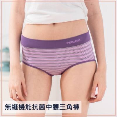 貝柔機能無縫中腰三角褲-亮紫