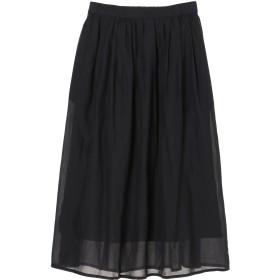 【6,000円(税込)以上のお買物で全国送料無料。】W.ギャザーマキシスカート