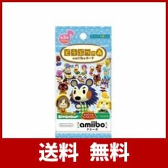 どうぶつの森amiiboカード 第3弾(1パック3枚入り)