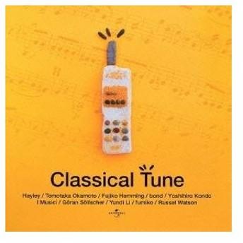 (オムニバス)/クラシック・チューン〜「着うた」ヒット25 【CD】