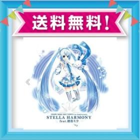 初音ミク SNOW MIKU SKY TOWN 1st Anniversary
