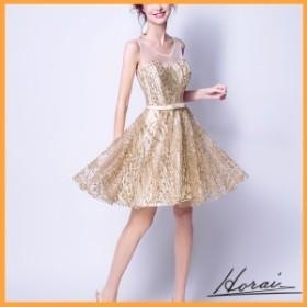 ウェディングドレス ロング 長袖 レース ドレス パーティードレス 花嫁 結婚式 二次会 20代 30代 40代 【お取り寄せ】