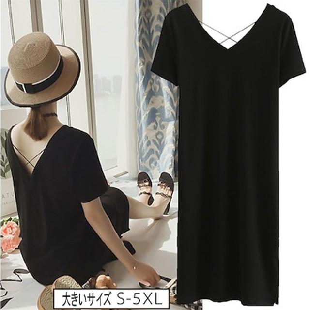 [55555SHOP]【大きいサイズ】体型カバーになる ゆったり ロング ワンピース 大きいサイズ Tシャツ 背透けて ワンピース 半袖 Vネックボトムスシャツ